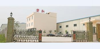 PANHONG CHEMICAL CO.,LIMITED