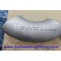 China Copper Nickel 90/10 90 Degree LR Elbow 4'' SCH10S ANSI B16.9 Butt Weld Fittings wholesale