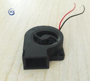 China Dc Micro 5 Volt Blower Motors 20mmX8mm Ventilator Mini Inflatable Blower Fans wholesale