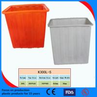 China large plastic storage containers/turnover box on sale