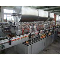 China Automatic SS Meat Paste Tin Can Filling Machine / Bottle Filling Line Custom wholesale