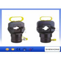 China 50T Overhead Line Construction Tools Hydraulic Compressor  For Conductor wholesale