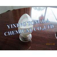 Buy cheap Sodium Carboxymethyl Cellulose Food Additive For Drinks CAS No. 9004-32-04 from wholesalers