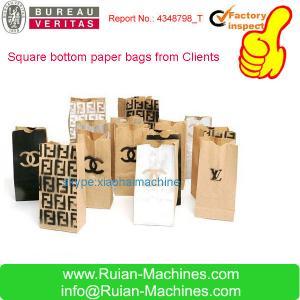 China craft paper bag making machine on sale