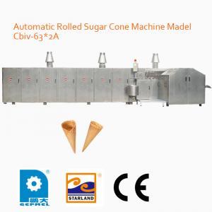 Buy cheap O equipamento de fabricação flexível do gelado para fazer o cana-de-açúcar cru, from wholesalers