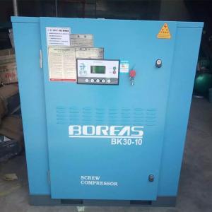 Buy cheap 産業機械装置ねじドライブ空気圧縮機30 kw 10棒1.0 Mpa from wholesalers