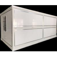 China Fire Proofing Folding Living Prefabricated Container House Steel Security Door wholesale