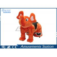 Buy cheap Dumbo Shape Kiddy Ride Machine 1 Player 4 - 6 Hours Charging Time from wholesalers