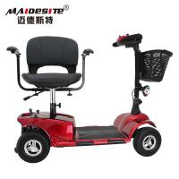 Spray Steel Mobility Scooter Wheelchair Collapsible 130kg Load Capacity