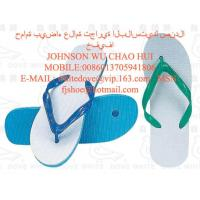 Buy cheap new design of mens white dove 811 slippers made in china z from wholesalers