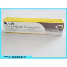 China 2013 Dental supplies Kodak Medical X-ray Film wholesale