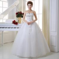 Buy cheap Summer and autumn new bride wedding dress fashion bride wedding Bra Qi simple from wholesalers