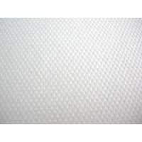 China Long Life PP Nonwoven Fabric For Hygiene ,White 1.6m wholesale