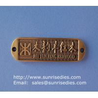 China Metal furniture name plate with screw holes, vintage brass screw-on furniture badge wholesale