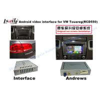 Buy cheap Caja video automotriz del interfaz del sistema de navegación de Android para VW 6,5