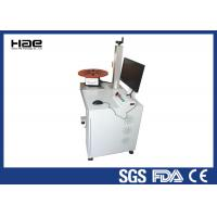 China Air Cooling 10W Metal Laser Marking Machine , Colorful Laser Printing Machine on sale