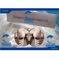 China Exemestane Aromasin wholesale