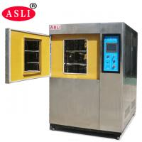 China High and Low Temperature Humidity Chamber Thermal Shock Test Chamber wholesale