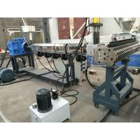 Buy cheap PVC WPC Plastic Board Machine With Double Screw Impact Resistance from wholesalers