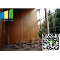 China Banquet Hall Varifold Acoustic Commercial Sliding Door For Function Room wholesale