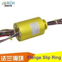 China Customized Flange Through Bore Slip Ring AC 1000V 300rpm / Min For Rotating Door on sale