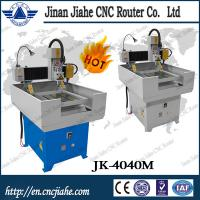 China High quality 4040 metal cnc engraving machine for sale on sale
