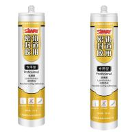 China High Temperature Resistance Waterproof Gutter Sealant / Stainless Steel Silicone Sealant on sale