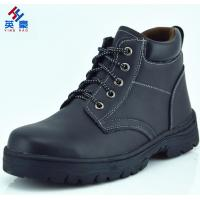China Goodyear welted sfety shoes nubuck leather safety shoes and goodyear shoes wholesale