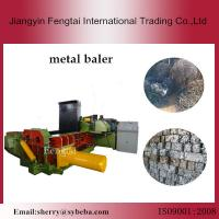 China hydraulic used car recycle equipment machinery wholesale