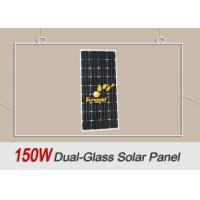 Buy cheap Dual Glass RV Solar Panels 150w Mono Cells Waterproof Anti - PID Performance from wholesalers