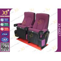 China OEM Folded 3d 4d 5d Movie Theater Chairs Red Color Movie Theatre Furniture wholesale
