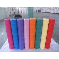 China PP Spunbonded (PPSB) Nonwoven Fabric wholesale