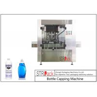 China 120 CPM Speed Automatic Bottle Capping Equipment For Water Bottle / Condiment Container Caps wholesale