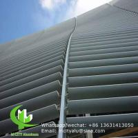 China Fixed Horizontal  Aluminum Airfoil Louvers , Exterior Aluminium Shade Louvers Sun Control wholesale