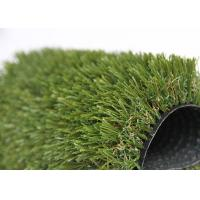 China Keep Straightest Yard  Landscaping Artificial Grass wholesale