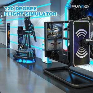 China 50 inch Screen VR Flight Simulator ,  720 degree Virtual Reality Experience wholesale