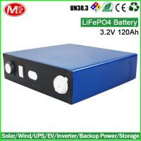 China High Power storage chargeable LiFePO4 prismatic cell 120Ah for solar car on sale