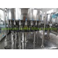 Buy cheap Stainless Steel 304 5.03kw Water Bottle Filling Machine Purified Drinking Water Plant from wholesalers