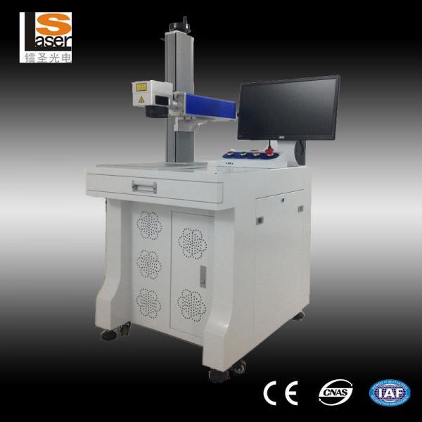 Quality La marca máxima del laser de la fibra de la fuente de laser de Raycus Ipg trabaja a máquina la vida útil larga de 1064 nanómetro for sale