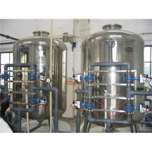 China Quartz sand filter wholesale