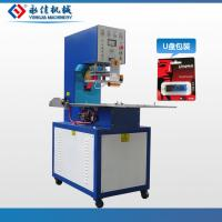 China high frequency SD Card Blister Packaging sealing machine on sale