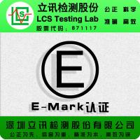 China What is the CE Marking?One of the most important considerations in designing electrical and electronic products for expo wholesale