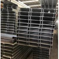 China Industry Guide Rails C Channel Galvanized Steel Perforated With OEM ODM Service on sale