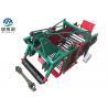 China China Peanut Harvesting Machine 70 Cm Width Mini Tractor Peanut Harvester wholesale