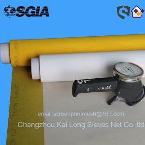 Silk Screen Polyester Printing Mesh