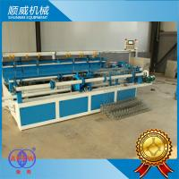 Buy cheap 4m Length Single Wire Chain Link Fence Making Machine ISO9001 Certification from wholesalers