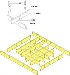 grid ceiling,  aluminum ceiling,  metal ceiling