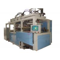 China Large Capacity Pulp Molding Machine / Blow Molding Machine 300kg / H on sale