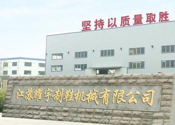 Jiangsu Yaoyu Shoe Machinery CO., LTD