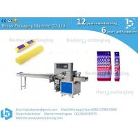 China Bestar high quality automatic mop packing machine.Wet mop packing machine wholesale